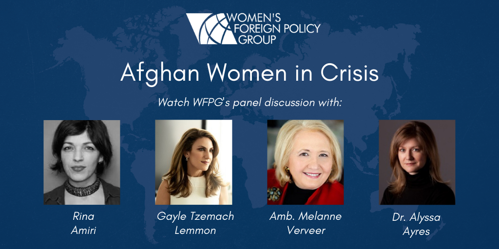 Event: Afghan Women in Crisis